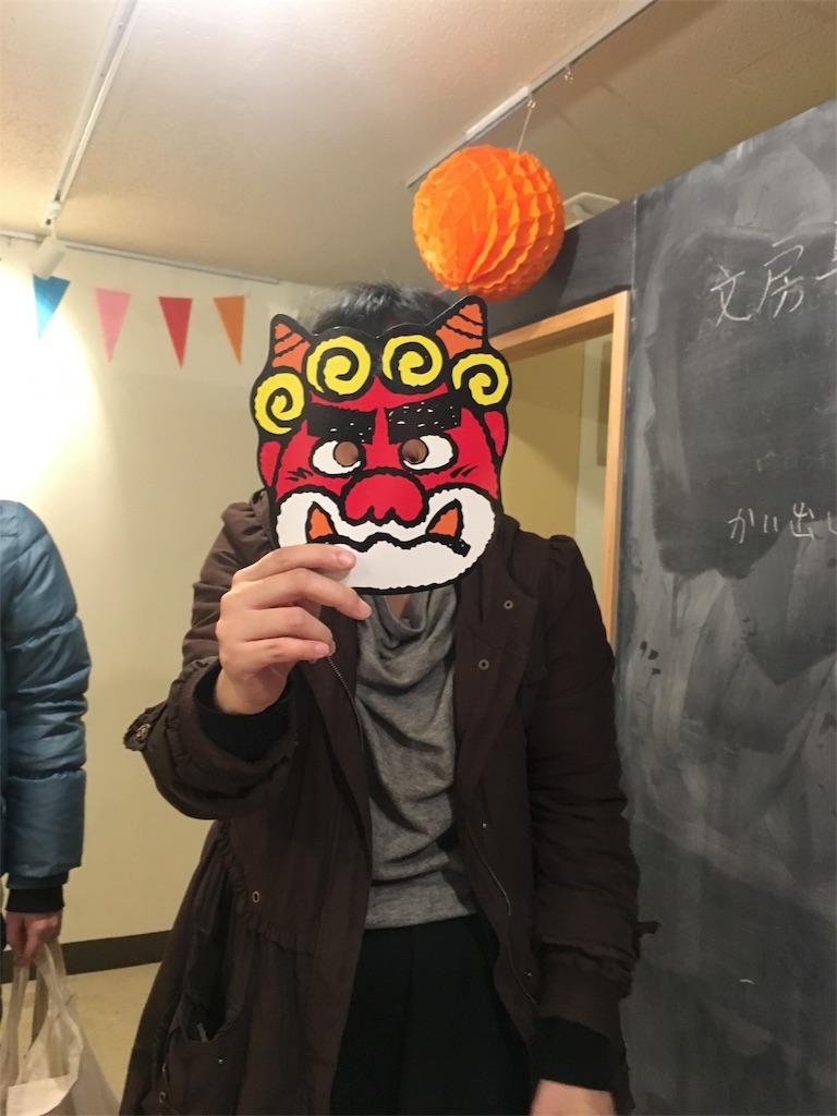 f:id:ScotchHayama:20170204153645j:image