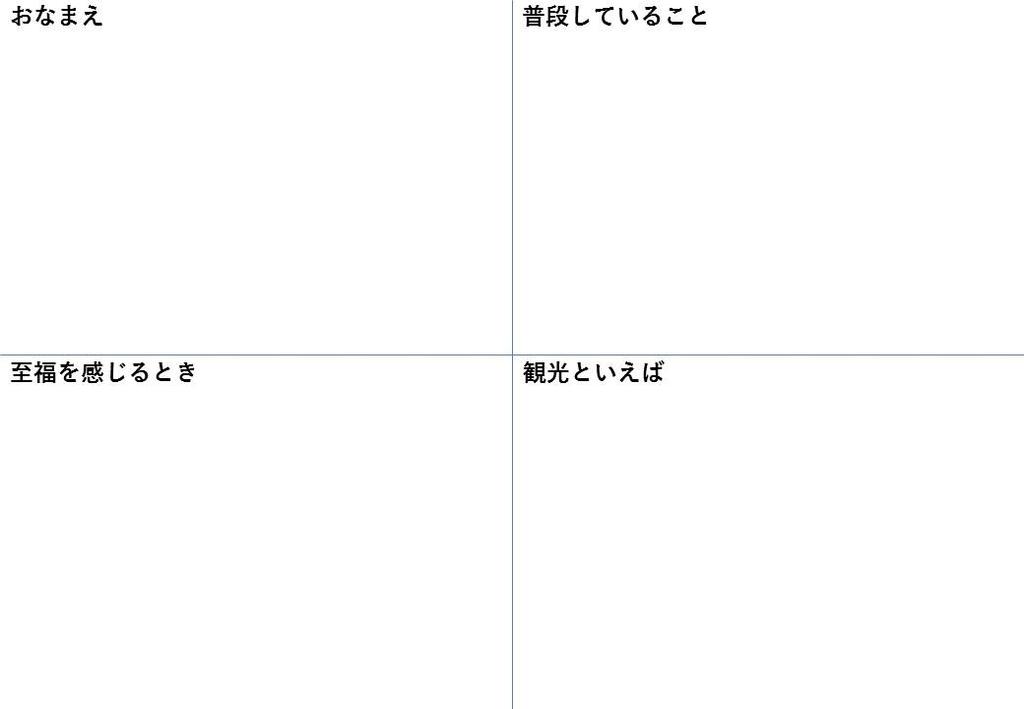 f:id:ScotchHayama:20181110215050j:plain