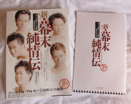 f:id:ScouseKats:20111009100853j:image