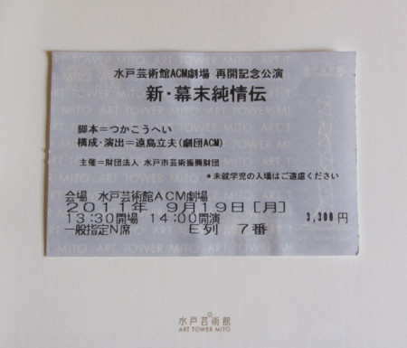 f:id:ScouseKats:20111009100854j:image