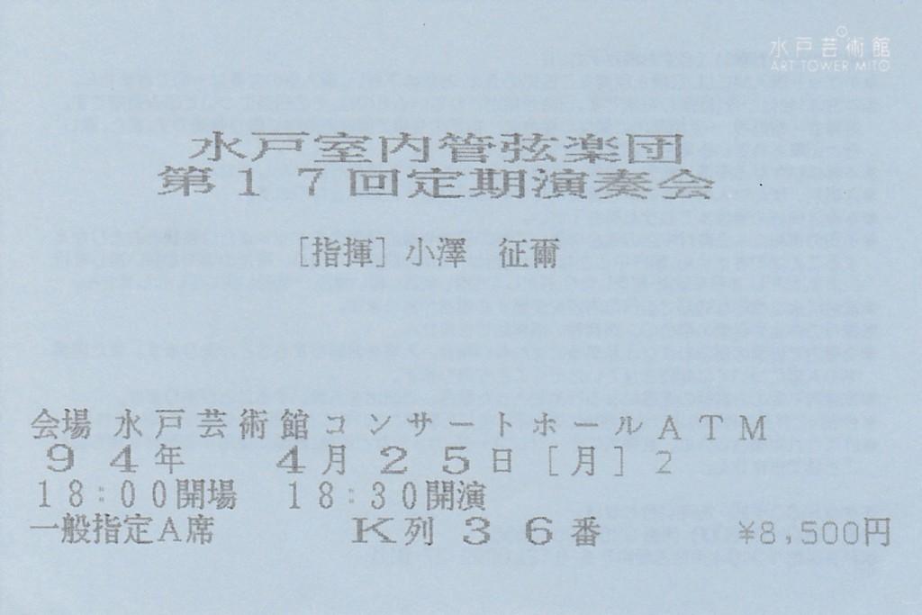 f:id:ScouseKats:20171017204606j:plain