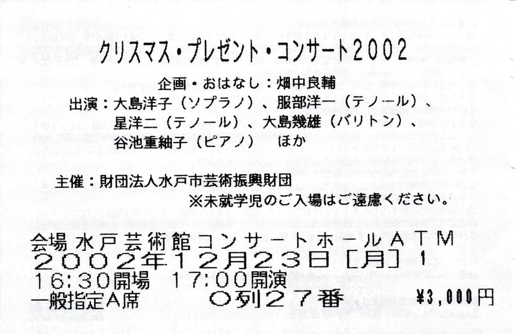 f:id:ScouseKats:20171019210847j:plain