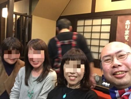 f:id:ScouseKats:20171227203744j:plain