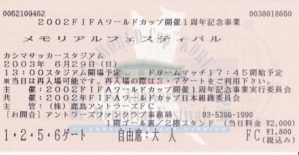f:id:ScouseKats:20180114154253j:plain