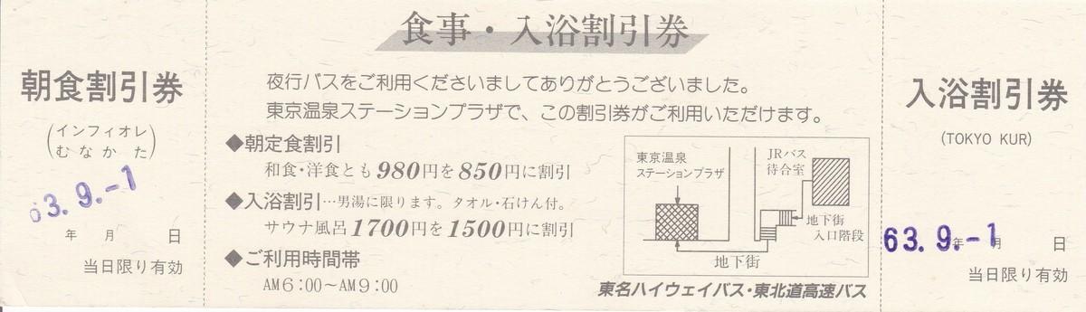 f:id:ScouseKats:20200405212704j:plain