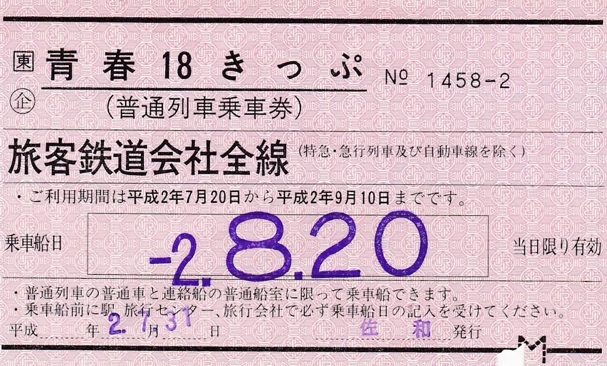 f:id:ScouseKats:20200504090552j:plain