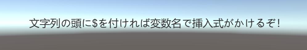 f:id:ScreenPocket:20181216012524p:plain