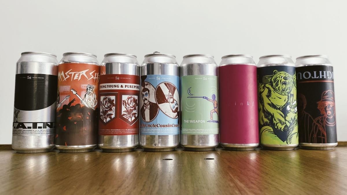 美味しいHazy IPAの缶が並んでいる画像