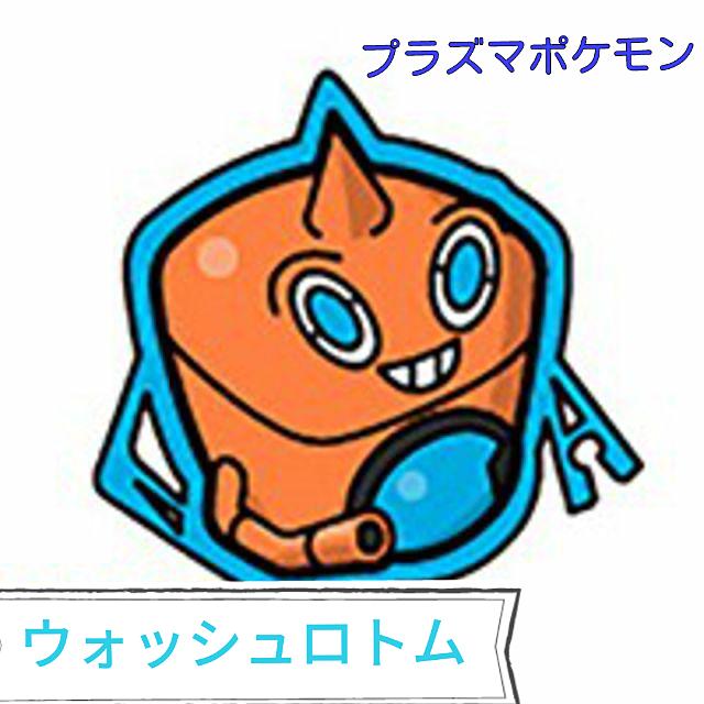 f:id:Sea-bell:20180904232115p:plain