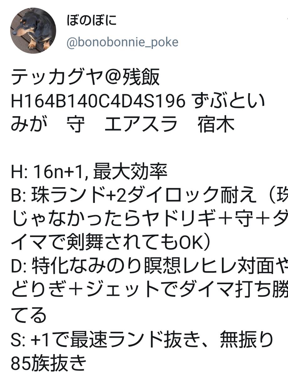 f:id:Sea-bell:20201201210642p:plain