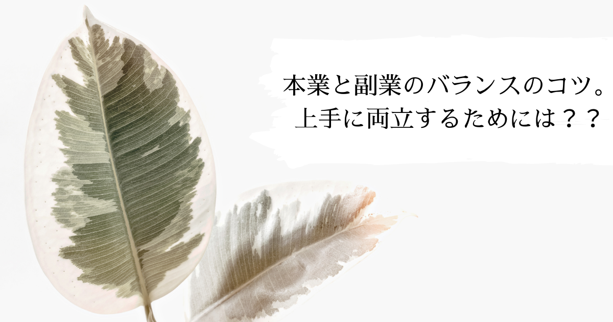 f:id:Sea0322:20210724103457p:plain