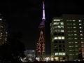 [福岡タワー][夜景]