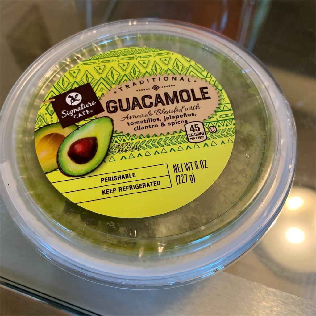 GUACAMOLEって美味しいね♪