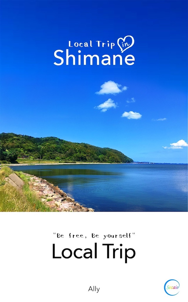 A free  campaign will start from August 2.#Local Trip in Shimane