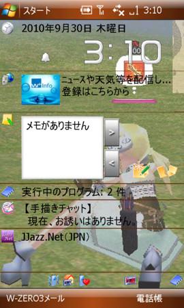 20101001013057