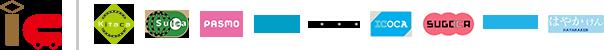 電子マネー決済のロゴ一覧