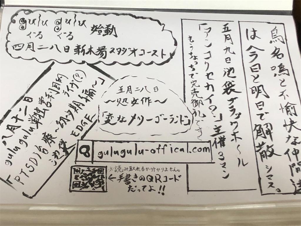 f:id:Seiei_reviewBlog:20200721202209j:image