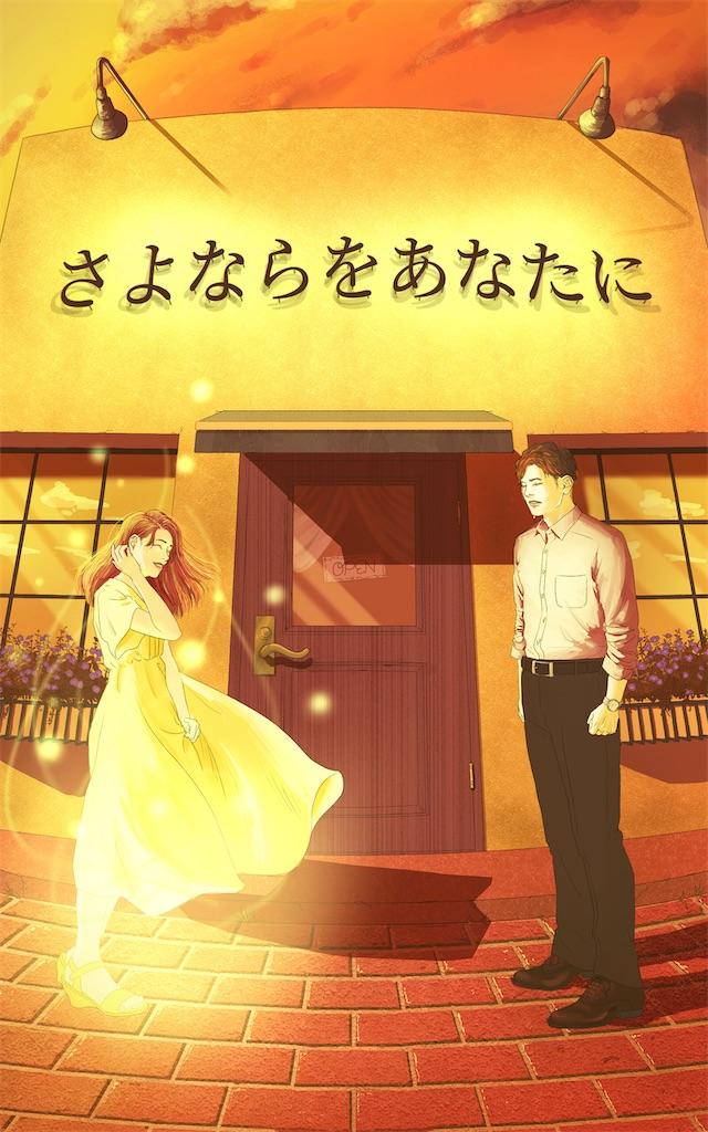 f:id:Seiei_reviewBlog:20201103114216j:image