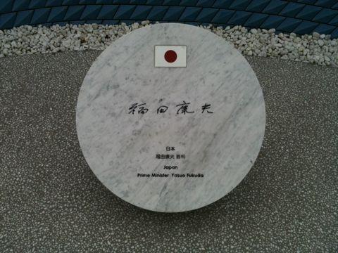 20110901174529