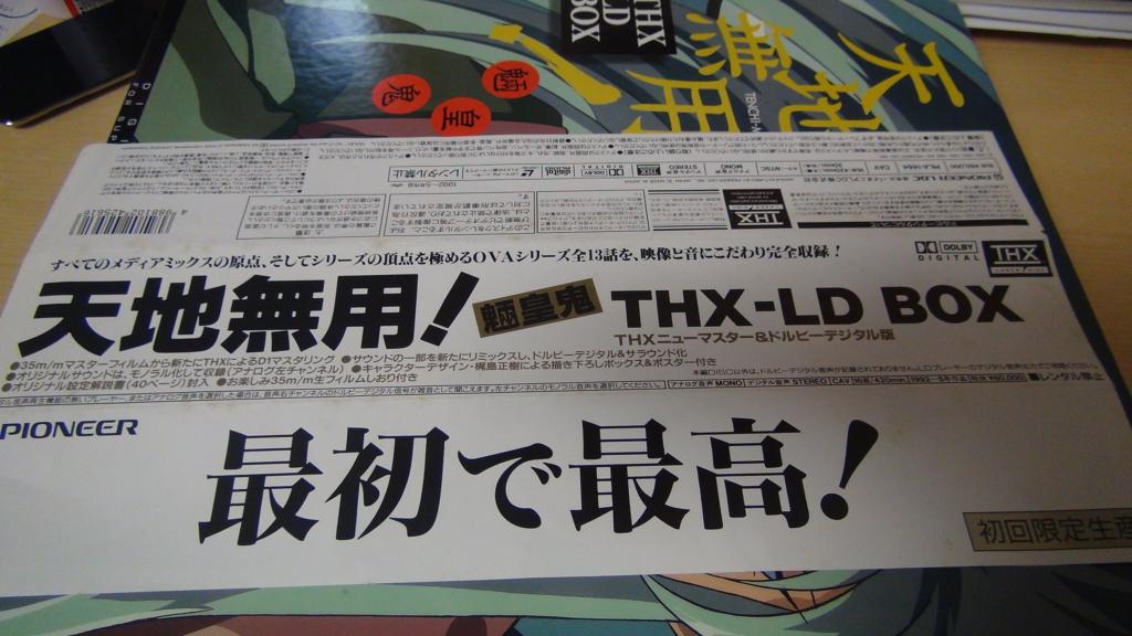 f:id:SeisoSakuya:20151007194025j:plain