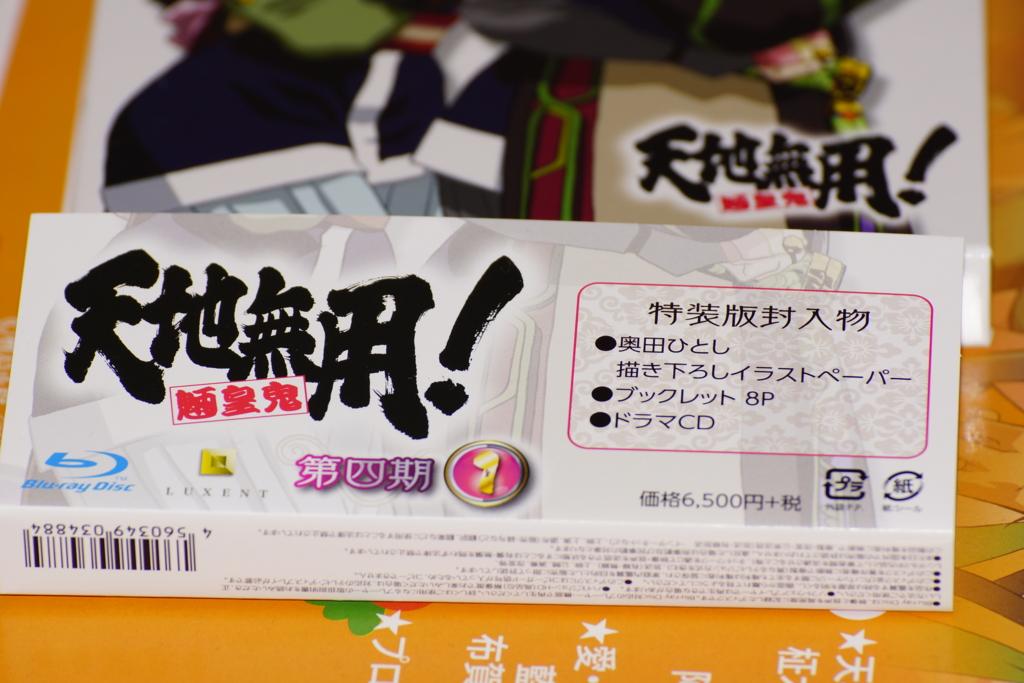 f:id:SeisoSakuya:20161203211052j:plain