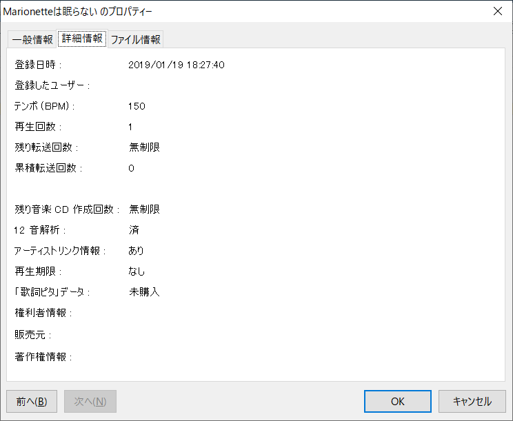 f:id:SeisoSakuya:20190130195851p:plain