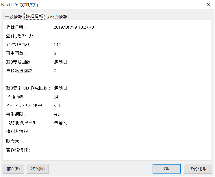 f:id:SeisoSakuya:20190130195953p:plain