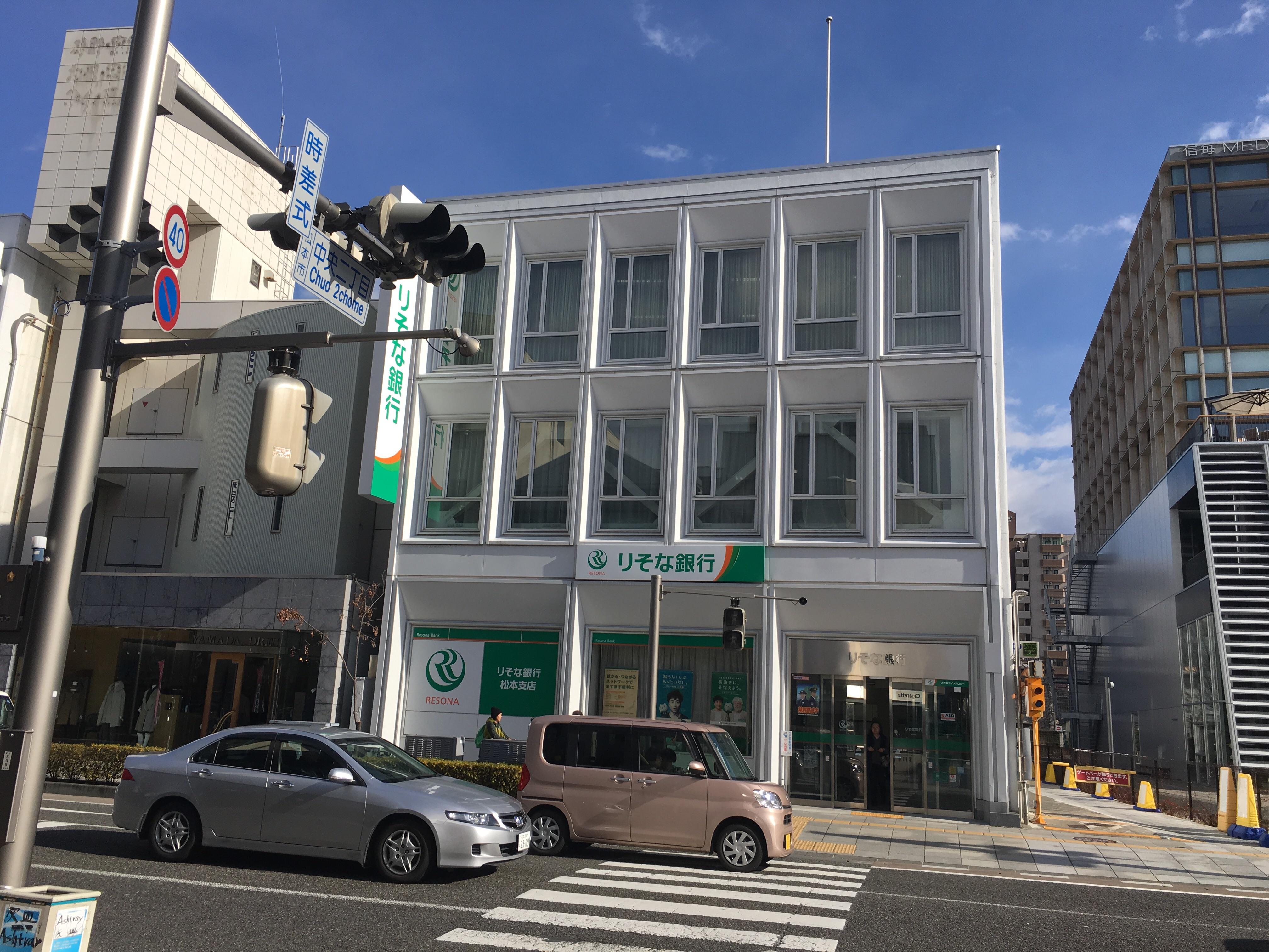 f:id:SeisoSakuya:20190131113458j:image