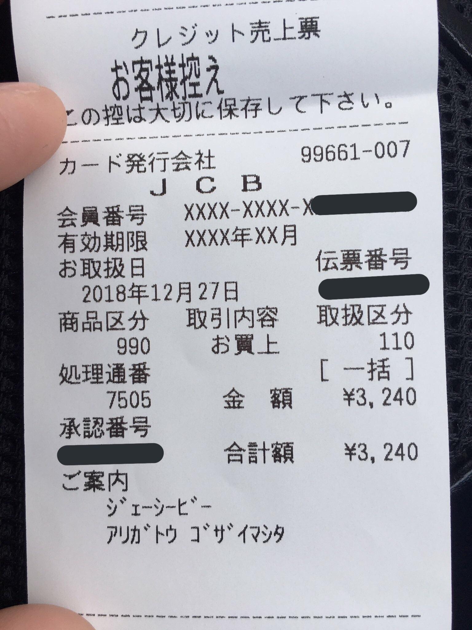 f:id:SeisoSakuya:20190131113532j:image