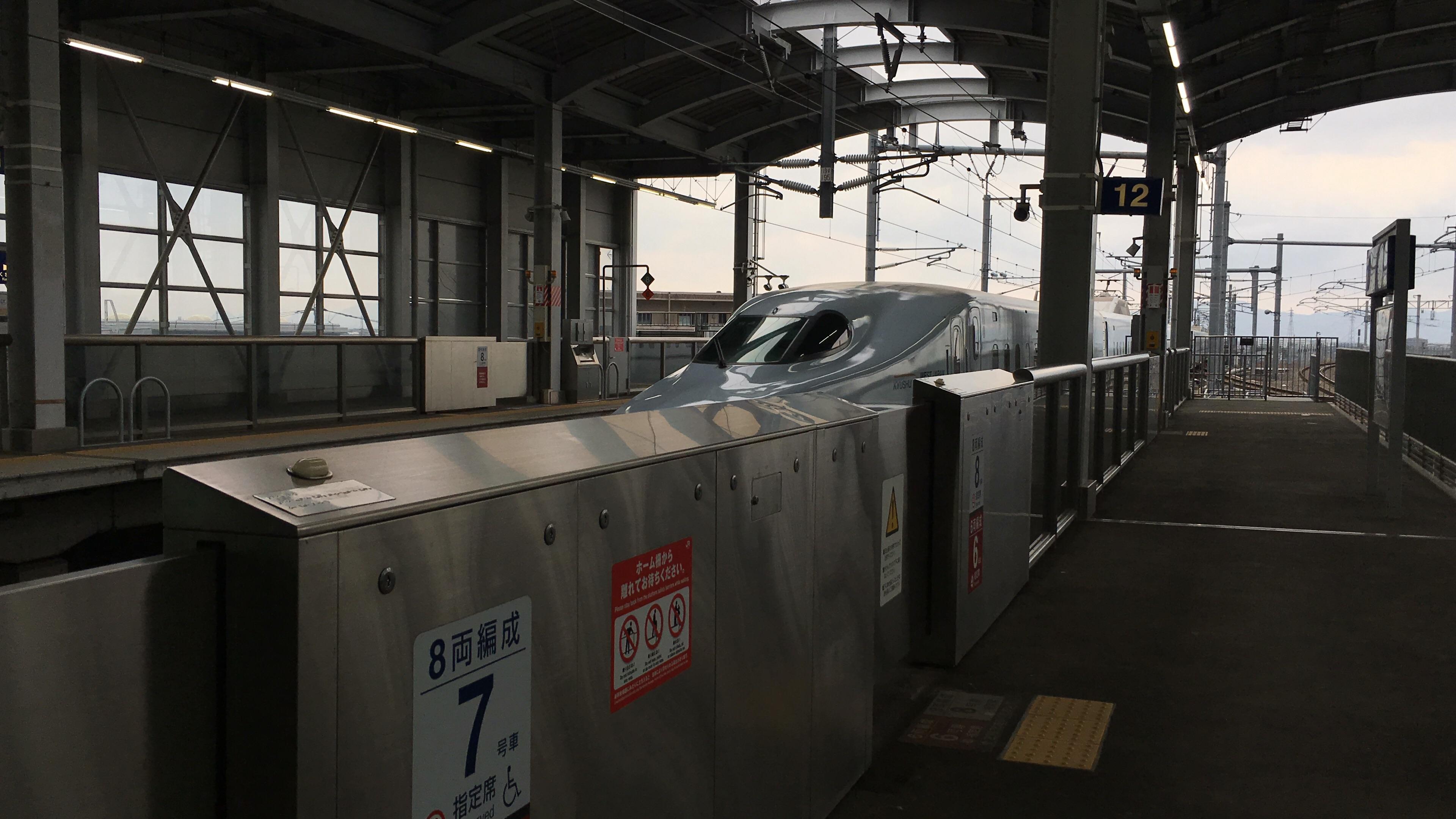 f:id:SeisoSakuya:20190131121535j:image