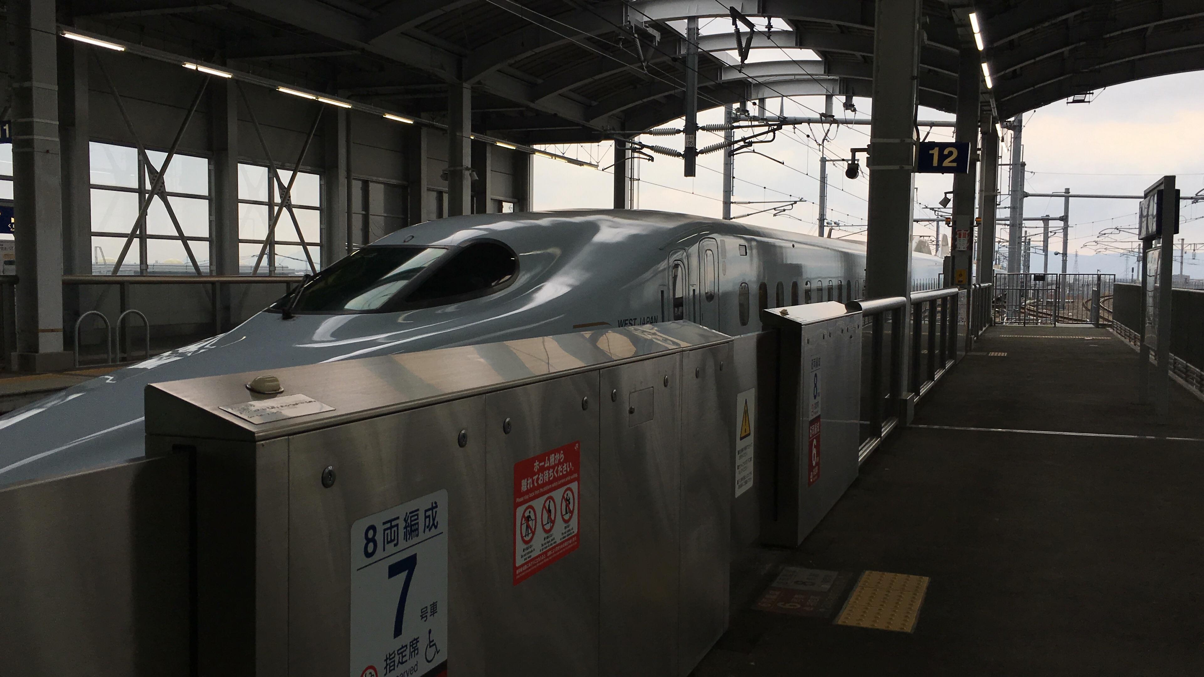 f:id:SeisoSakuya:20190131121556j:image