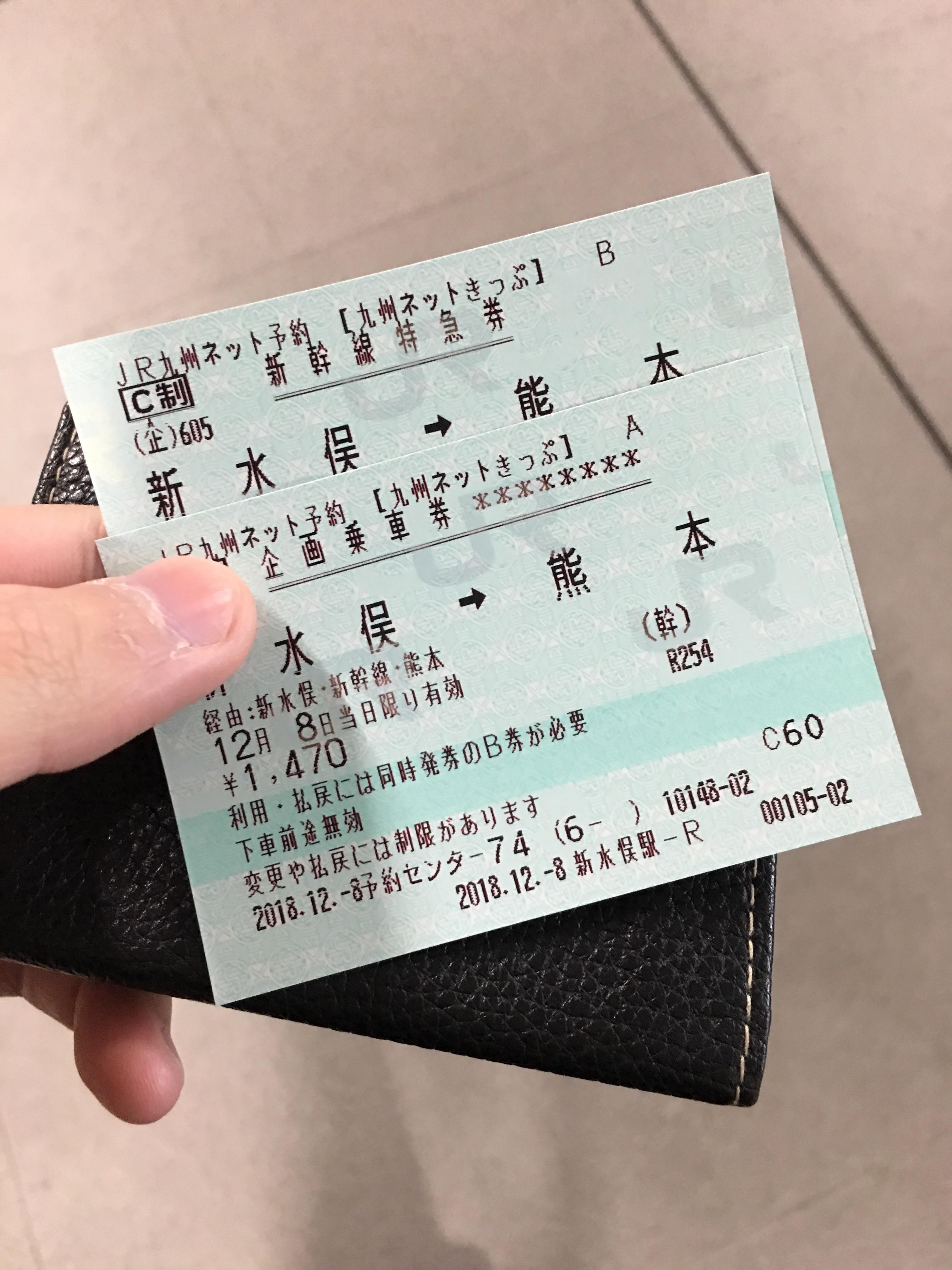 f:id:SeisoSakuya:20190131121651j:image