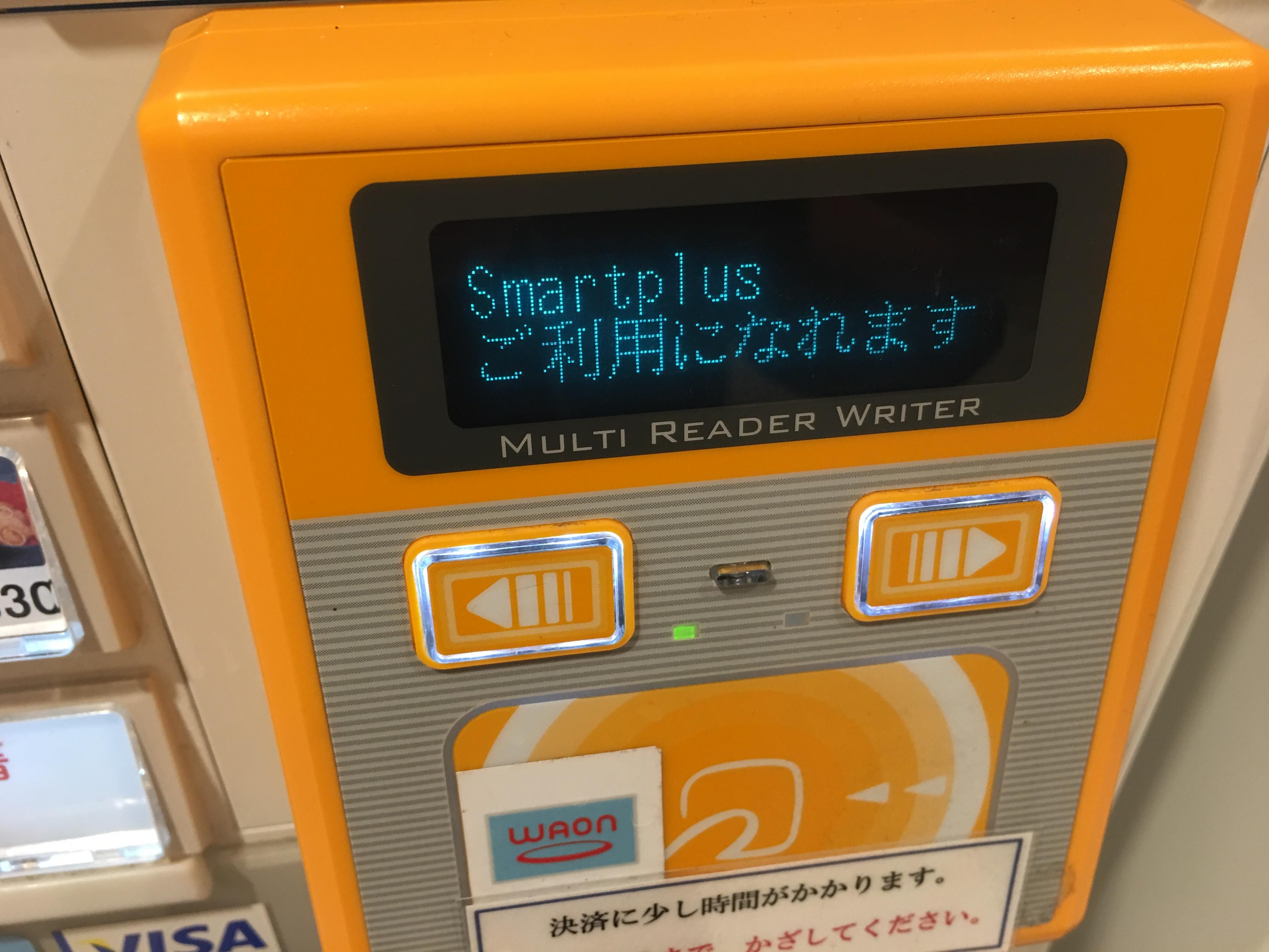 f:id:SeisoSakuya:20190131200035j:image
