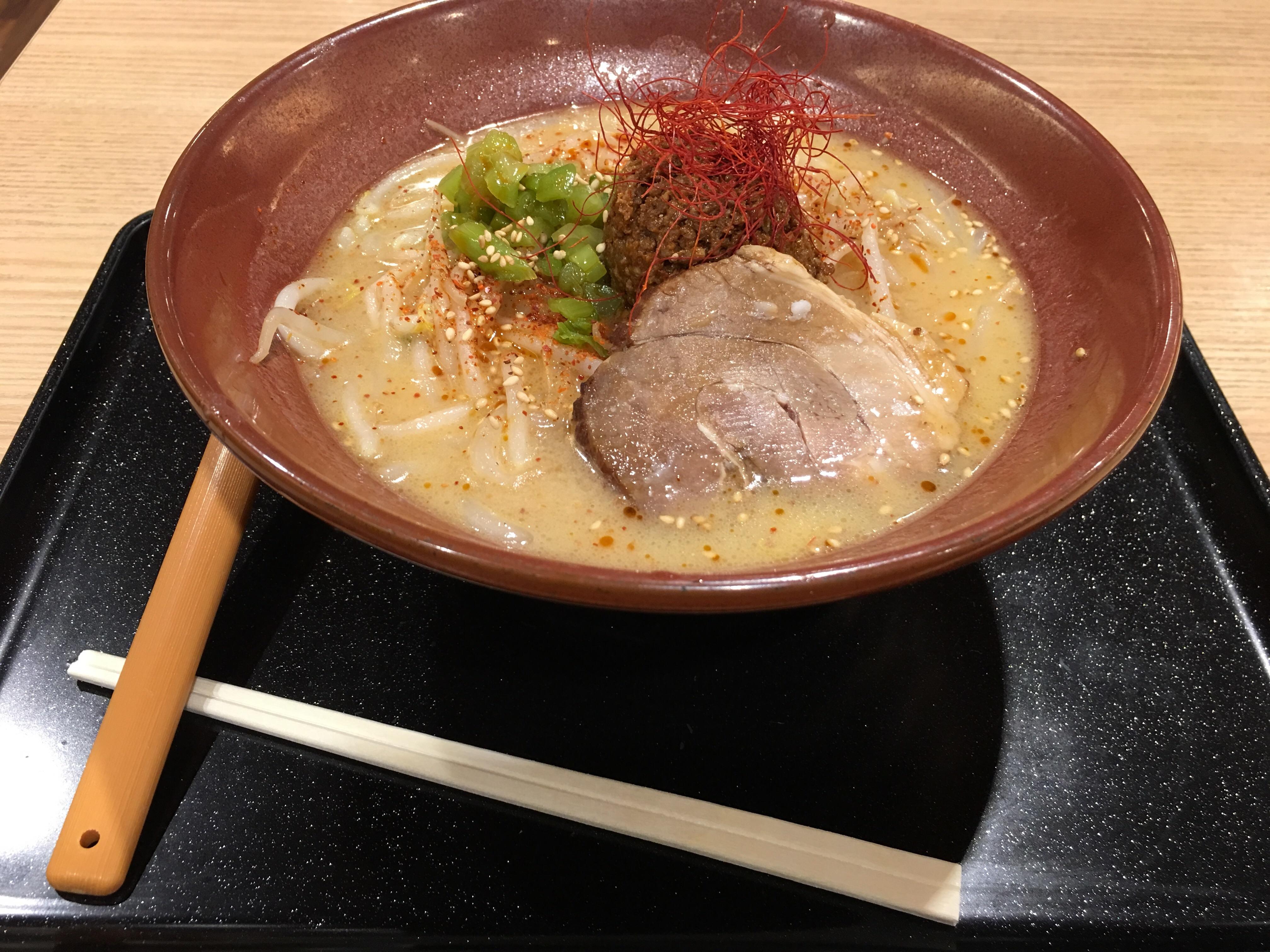 f:id:SeisoSakuya:20190131200045j:image