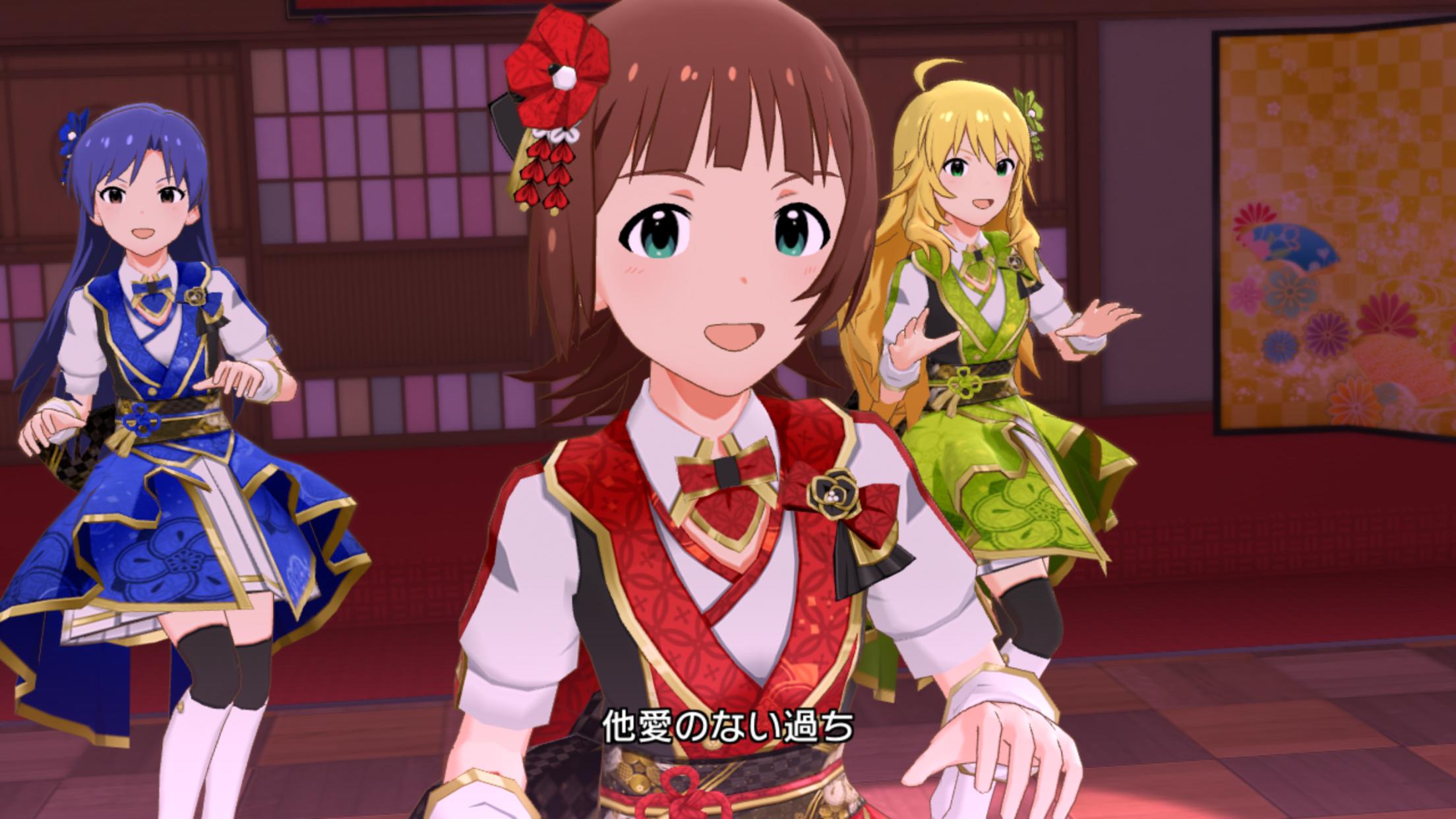 f:id:SeisoSakuya:20190205223650p:image