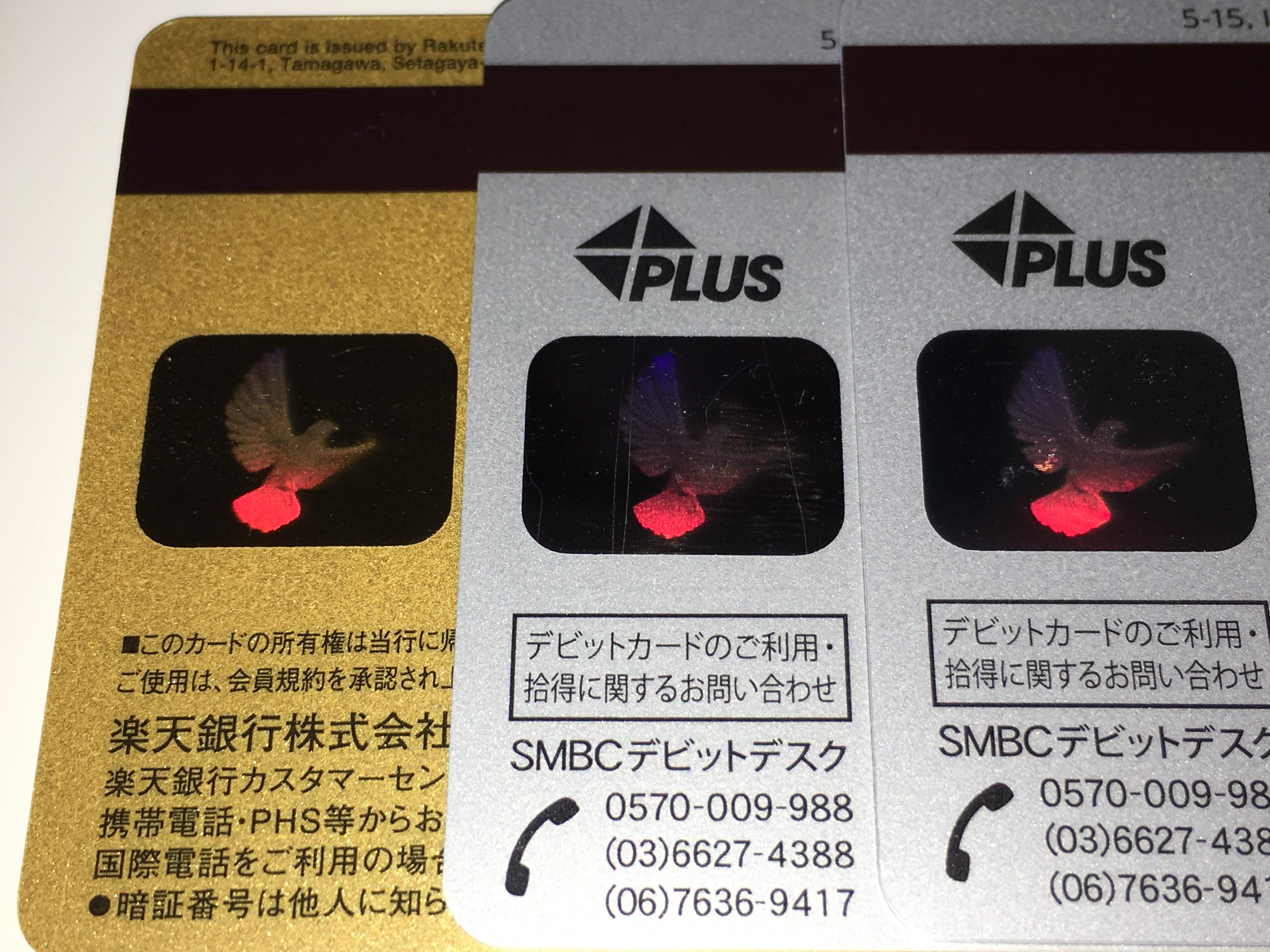 f:id:SeisoSakuya:20190206123430j:image
