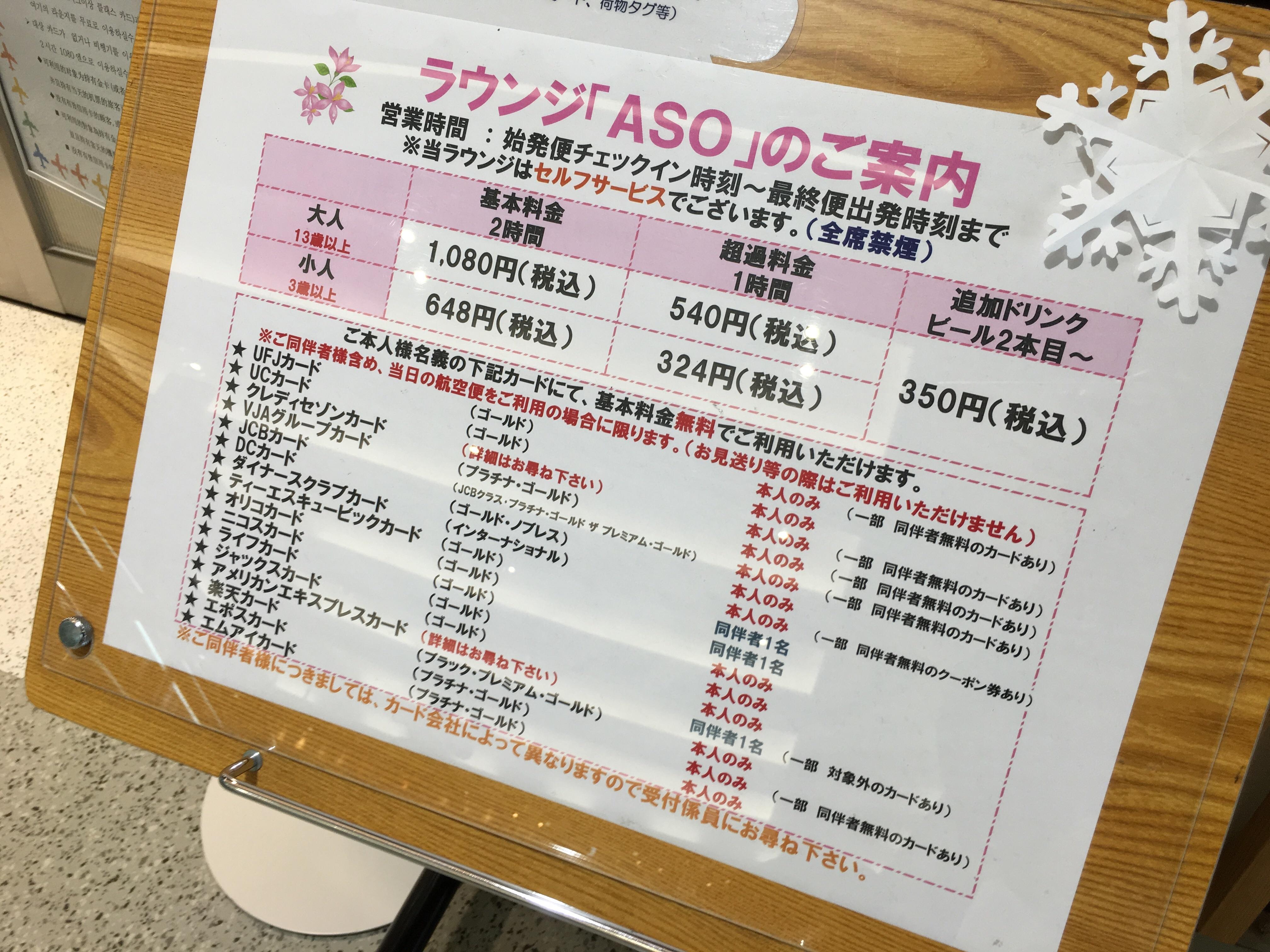 f:id:SeisoSakuya:20190207093936j:image