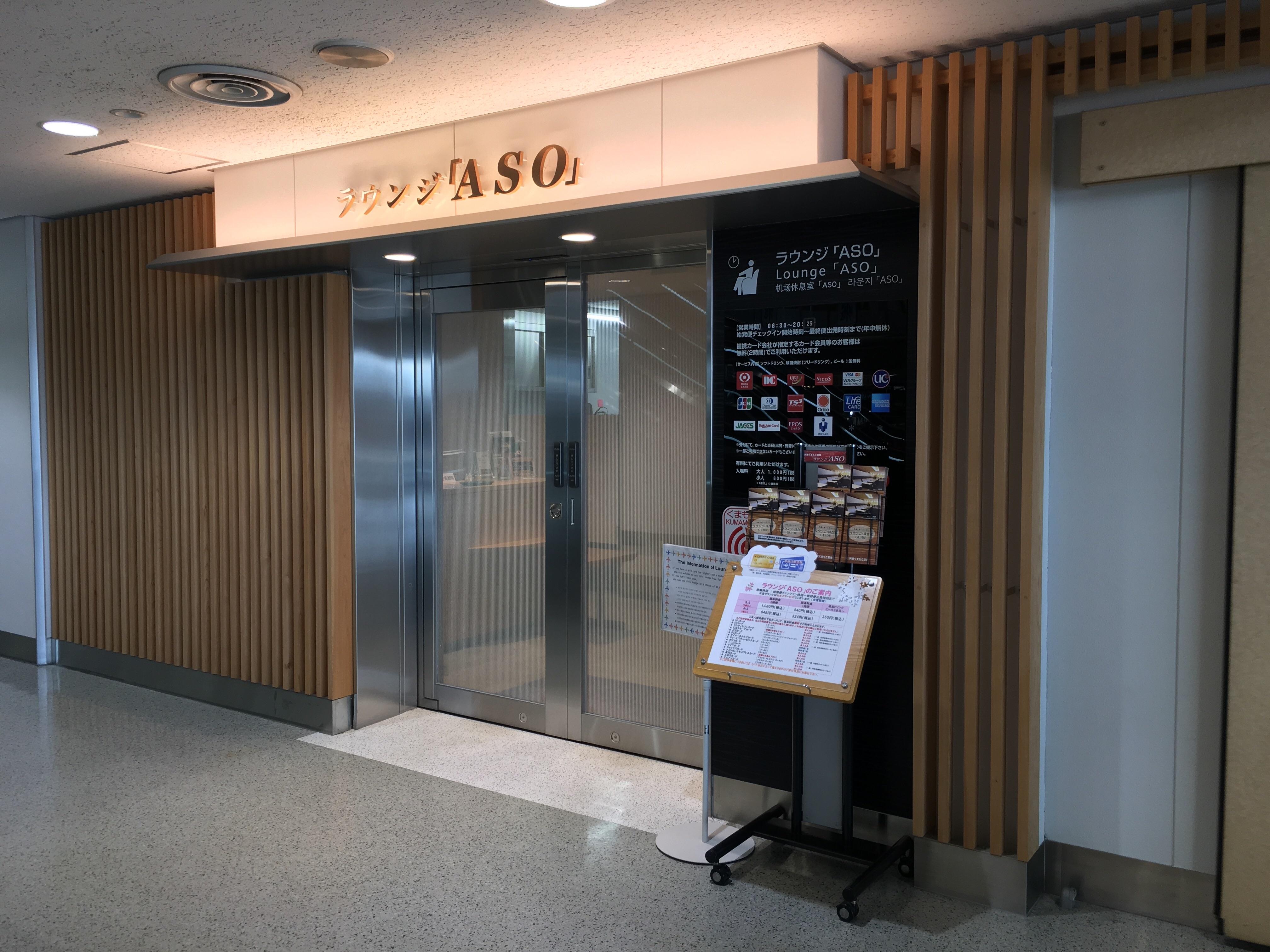 f:id:SeisoSakuya:20190207093947j:image