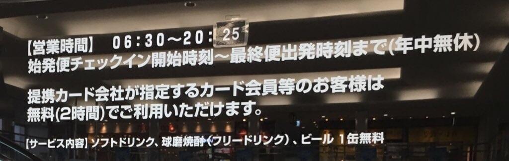 f:id:SeisoSakuya:20190207093959j:image