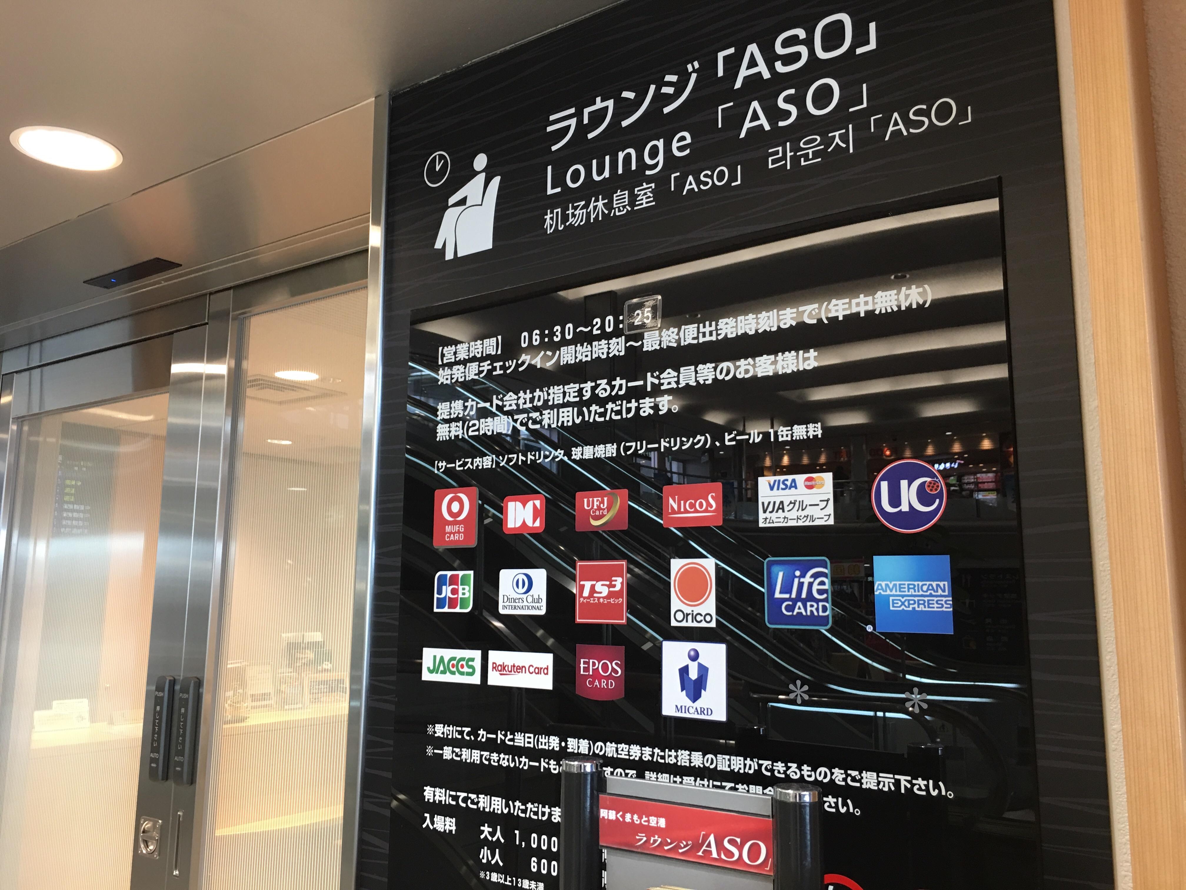 f:id:SeisoSakuya:20190207094015j:image