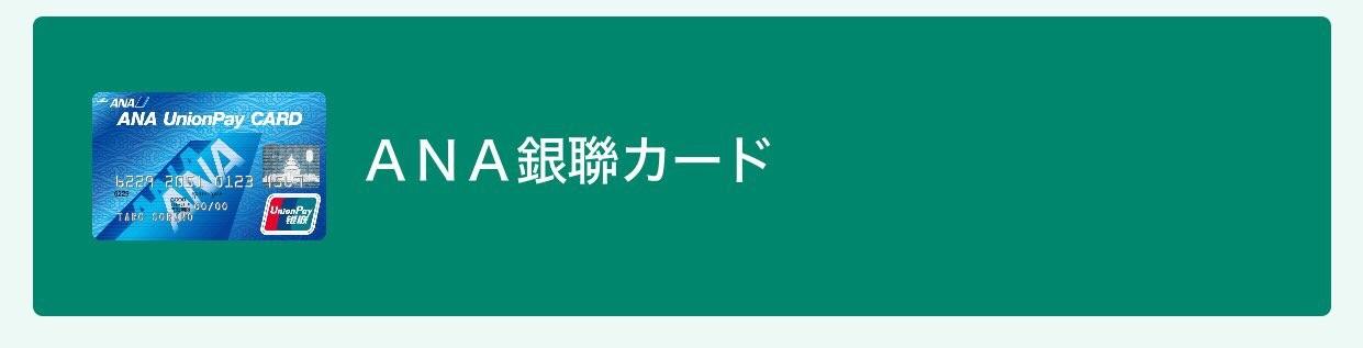 f:id:SeisoSakuya:20190303144325j:image