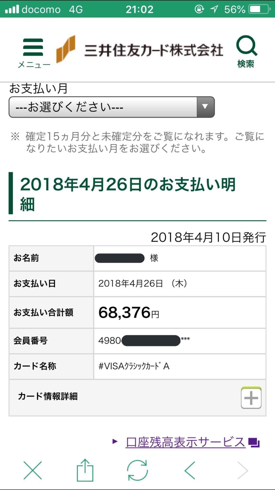 f:id:SeisoSakuya:20190303150201j:image