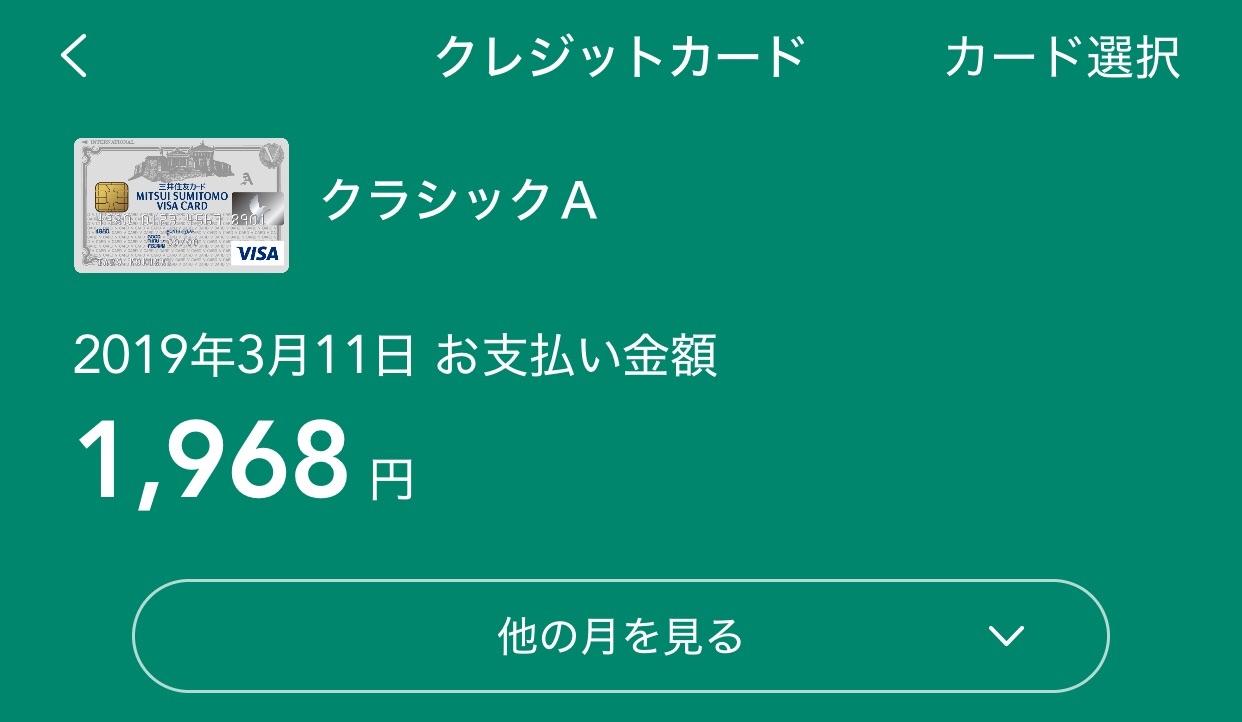 f:id:SeisoSakuya:20190303150424j:image