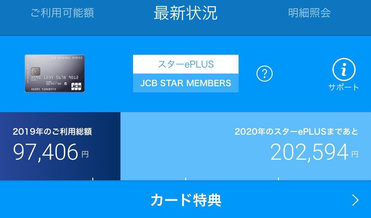 f:id:SeisoSakuya:20190303151901j:image