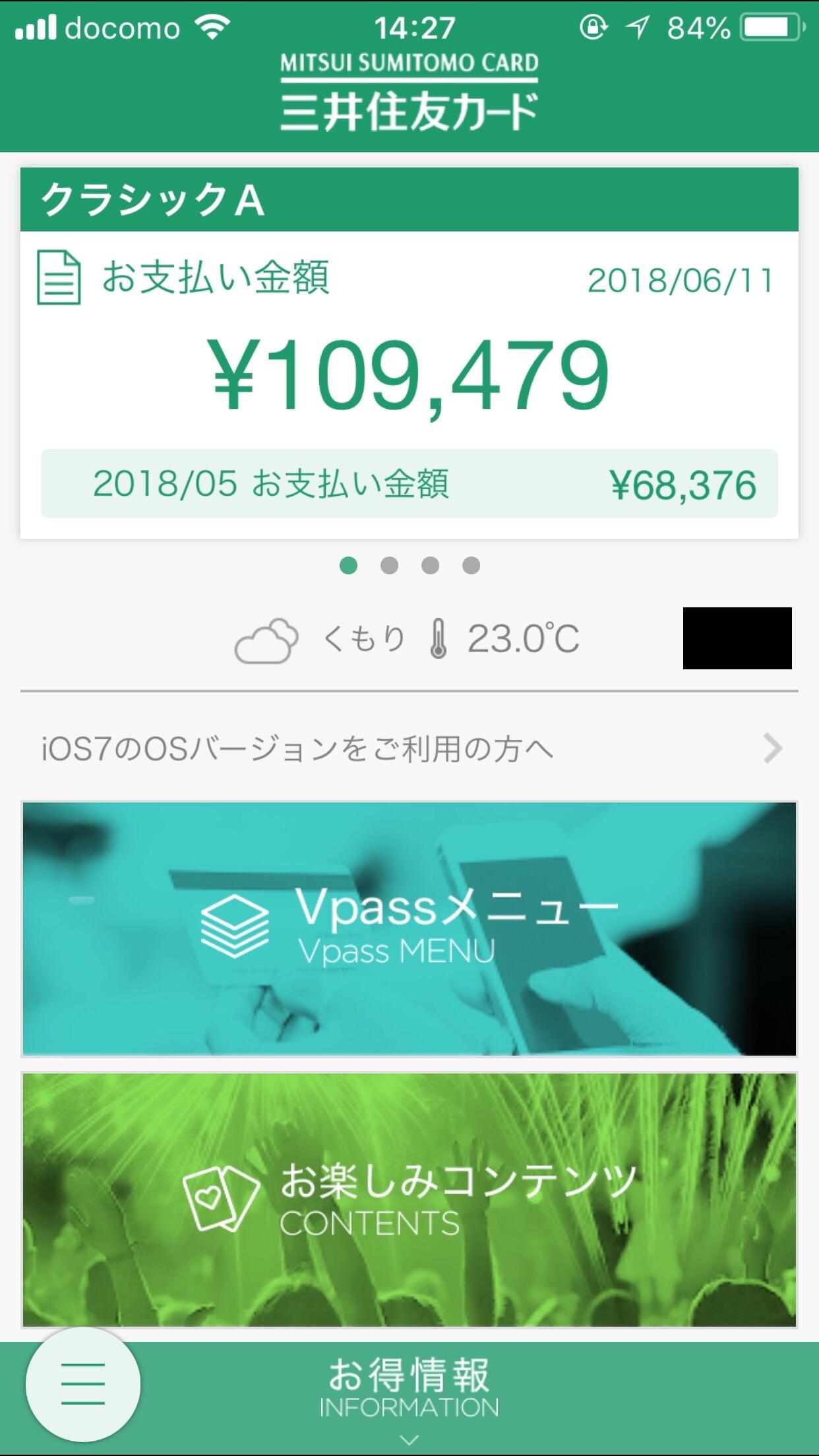 f:id:SeisoSakuya:20190303152428j:image