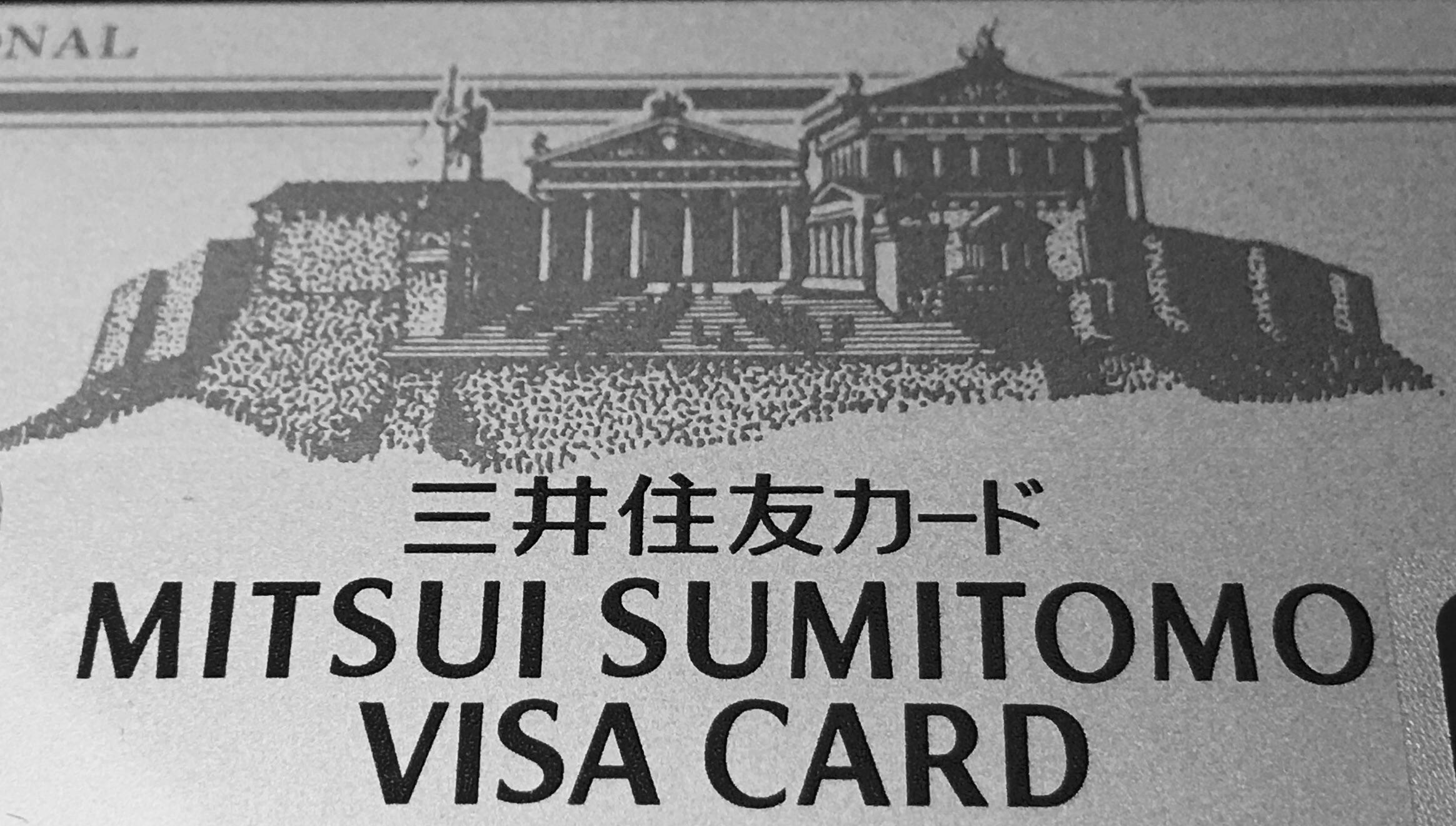 f:id:SeisoSakuya:20190303161652j:image