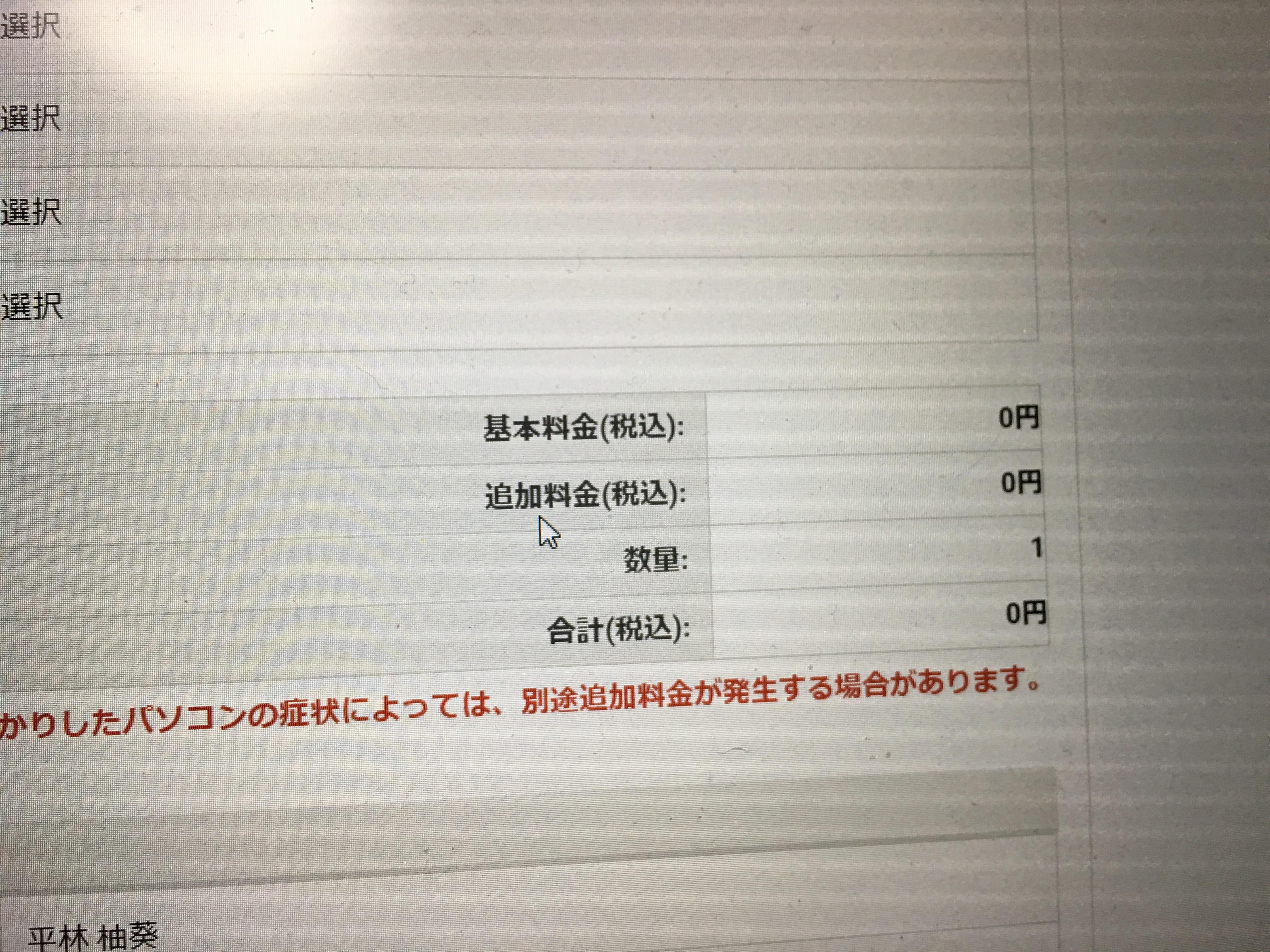 f:id:SeisoSakuya:20190402012529j:image