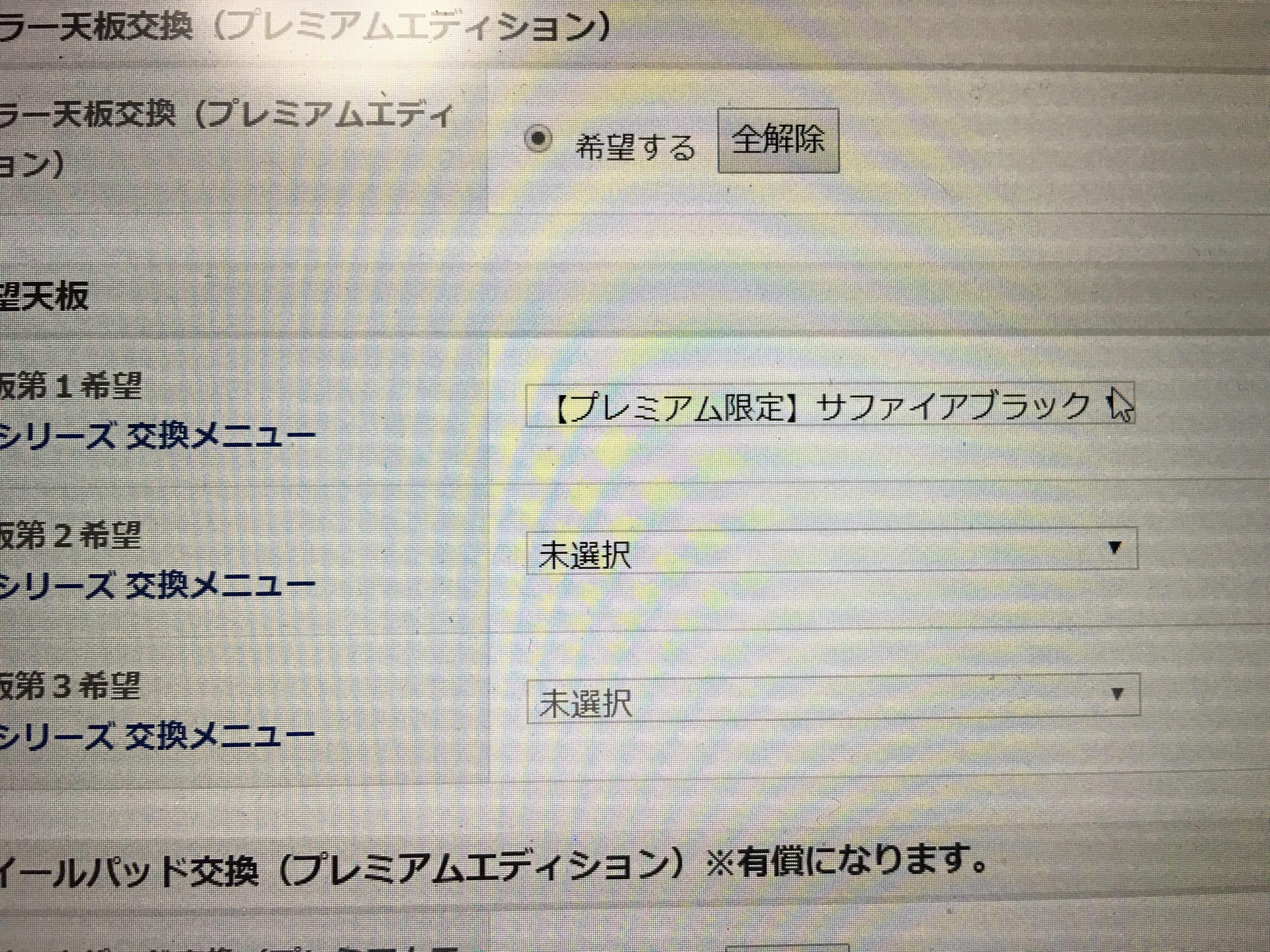 f:id:SeisoSakuya:20190402012541j:image