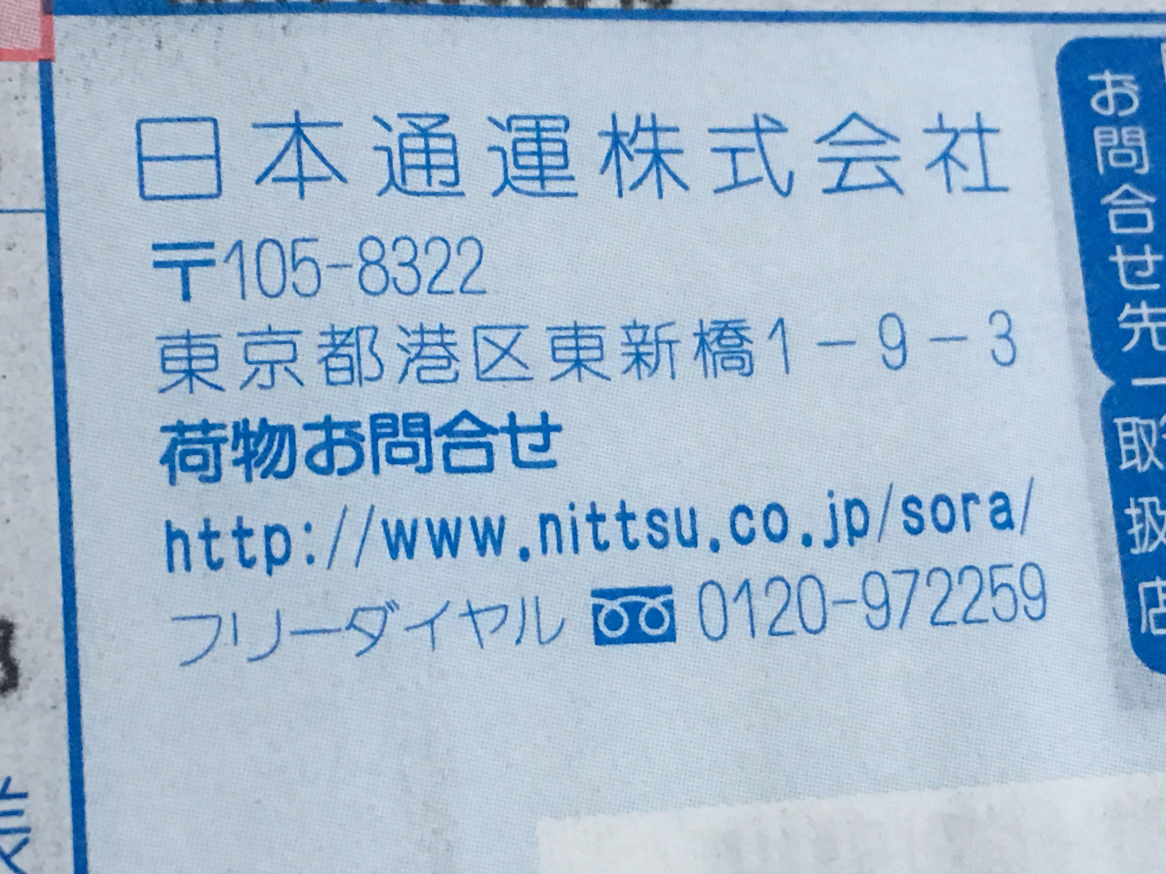 f:id:SeisoSakuya:20190402013210j:image