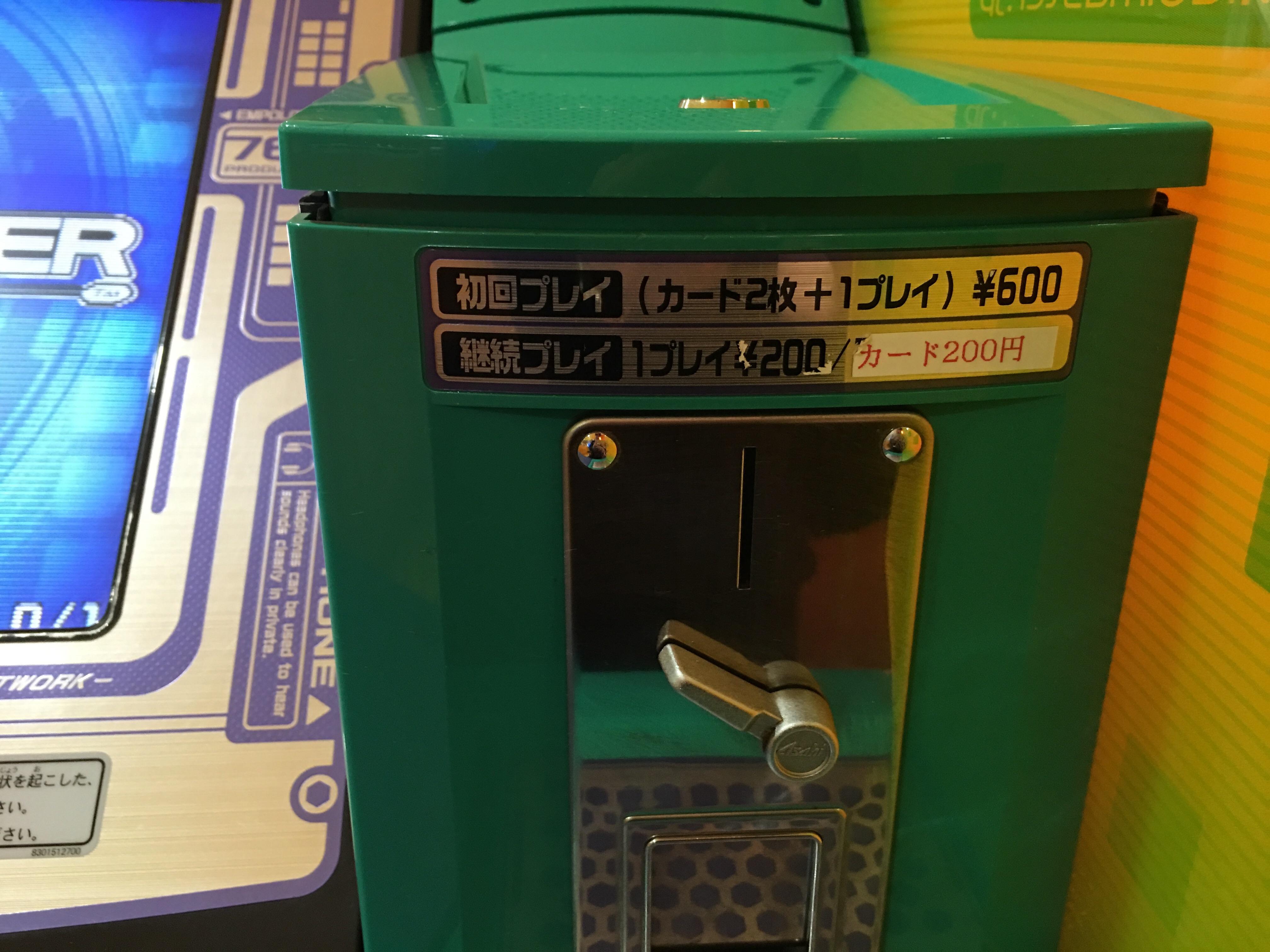 f:id:SeisoSakuya:20190404000015j:image